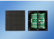 Full Color LED Module 220V CMAX-M9