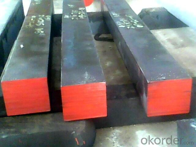 Good Quality Square Steel