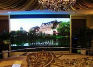 Outdoor wedding LED Display CMAX-P25
