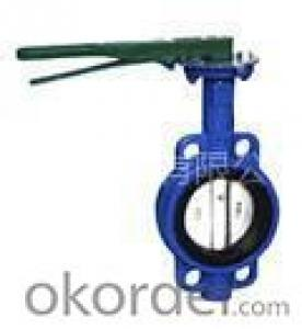butterfly valve certificate:ISO9001 CE