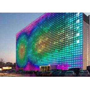 LED Curtain Outdoor CMAX-UO-10
