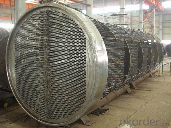 Re-boiler