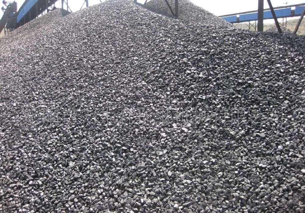 Anthracite Low-volatile Bitumious Coal and Anthracite