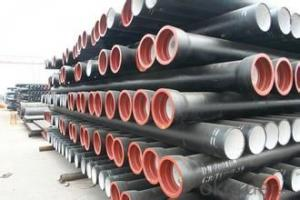 ductile iron pipe of China EN545 DI pipe