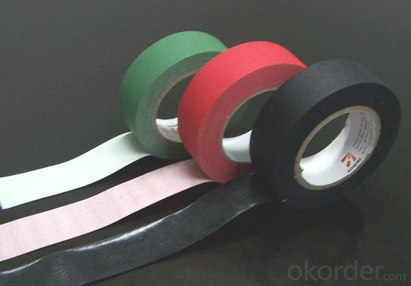 china manufacturer strong strength printed cloth tape