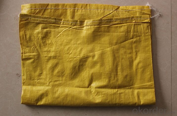 Laminated used pp woven bag 50kg for packing grain