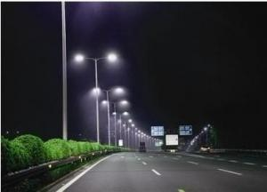80W LED Highway Street Light CMAX-S4