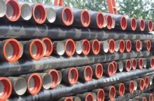 ductile iron pipe of China Hardness:230
