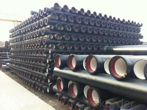 ductile iron pipe of China 30-45 days