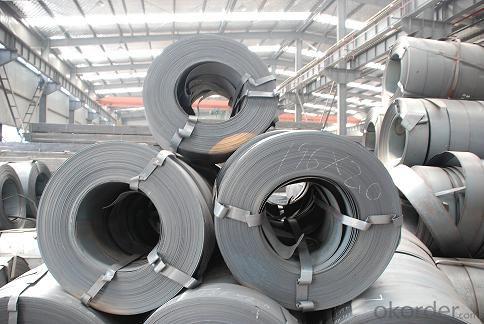 High grade hot rolled narrow strip steel