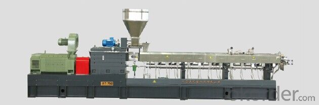 Twin-Screw Extruder two-stage extuder pelletizing systems