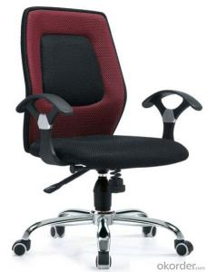 Modern Racing Mesh Adjustable Office Chair CN4627