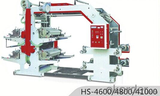 Printing Machine for Bags and Metal Products