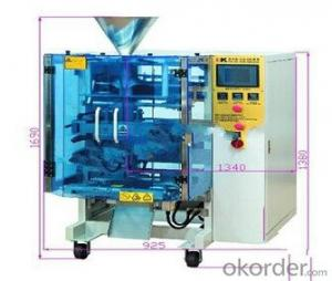 SK-220 Vertical Form Fill Seal Machinery