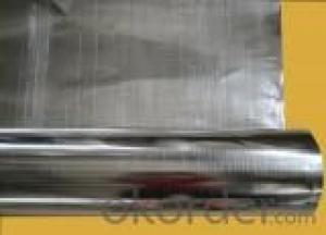 bubble foil mylar flim for heat seal lamination