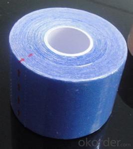 medical tape/PE medical tape/medical adhesive tape