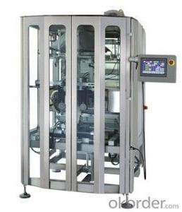 VS82 Rice Four Side-seal Packaging Machine