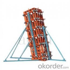 Steel Frame Formworks with Different Kinds and Use for Construction