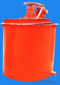Blender,Cheap Blender, Benefication Mining Machinery