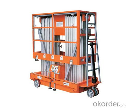 PRODUCT NAME:Mobile Aluminium Work Platform dual mast GTWY series