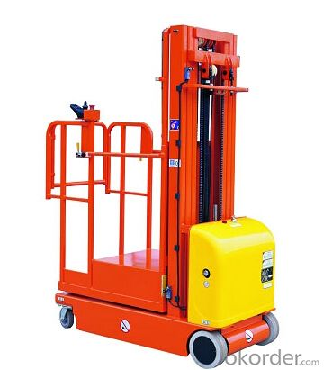 PRODUCT NAME:Electric aerial reclaimer--ZDYT(three masts)