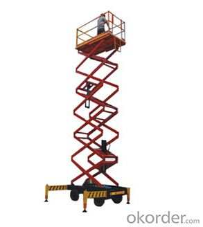 high quality Hydraulic scissors lift--DC-011