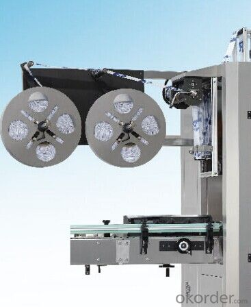 SPC-350B or 450B Model Label Sleeving Machine