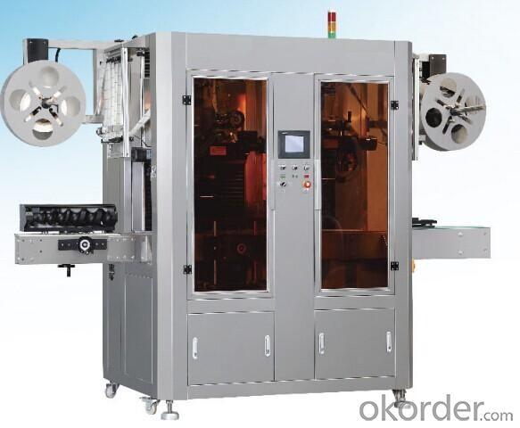 SPC-D250 Double Head Label Sleeving Packing  Machine