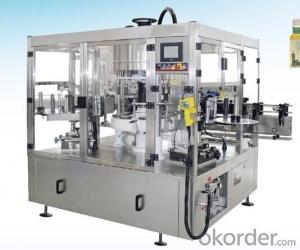 SPC-BD10 Self Ahesive Labeling  Packing Machine