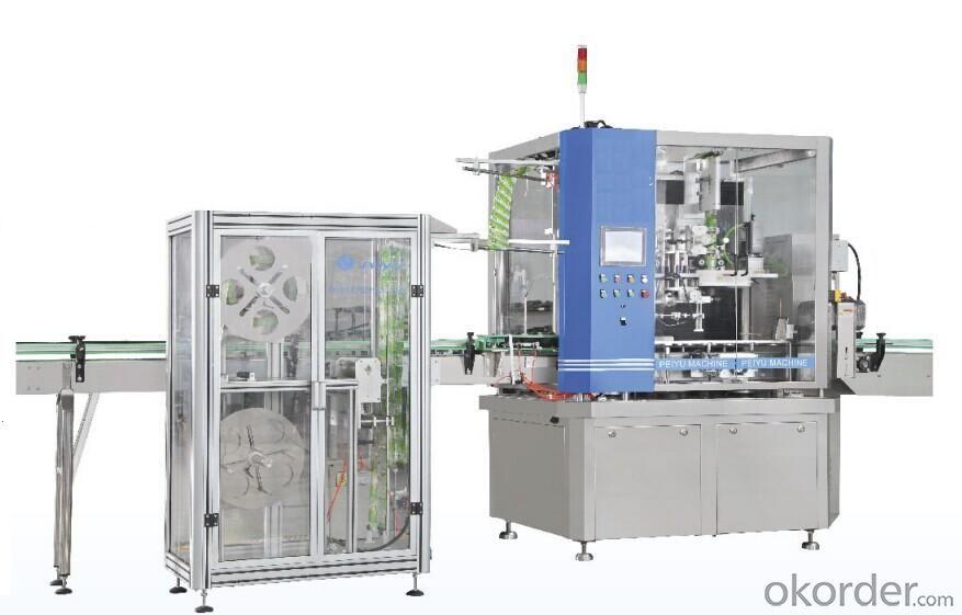 Label Sleeving Packaging Machine SPC-460EL Model