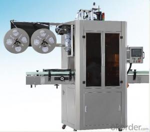 SPC-350B or 450B Model Label Sleeving Machine