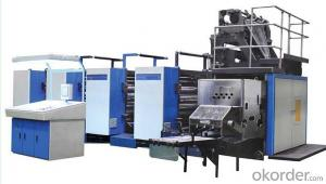 AB890 SERIES Web Offset Book Printing Press Machine