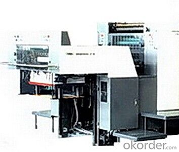 YP4B2B  Four-Color Sheet-Fed Offset Press Machine