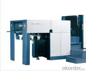 BR754 Four-Color Sheet-Fed Offset Press Machine