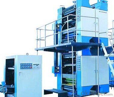 MIni Web Offset Press For Newspaper Machine