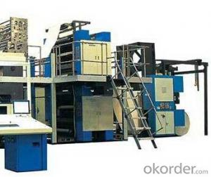45A Mini Web Offset Press For Newspaper Machine