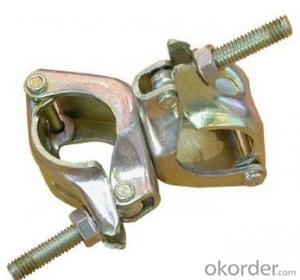 scaffolding british type pressed double coupler