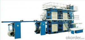 75A Medium Web Offset Press For Newspaper