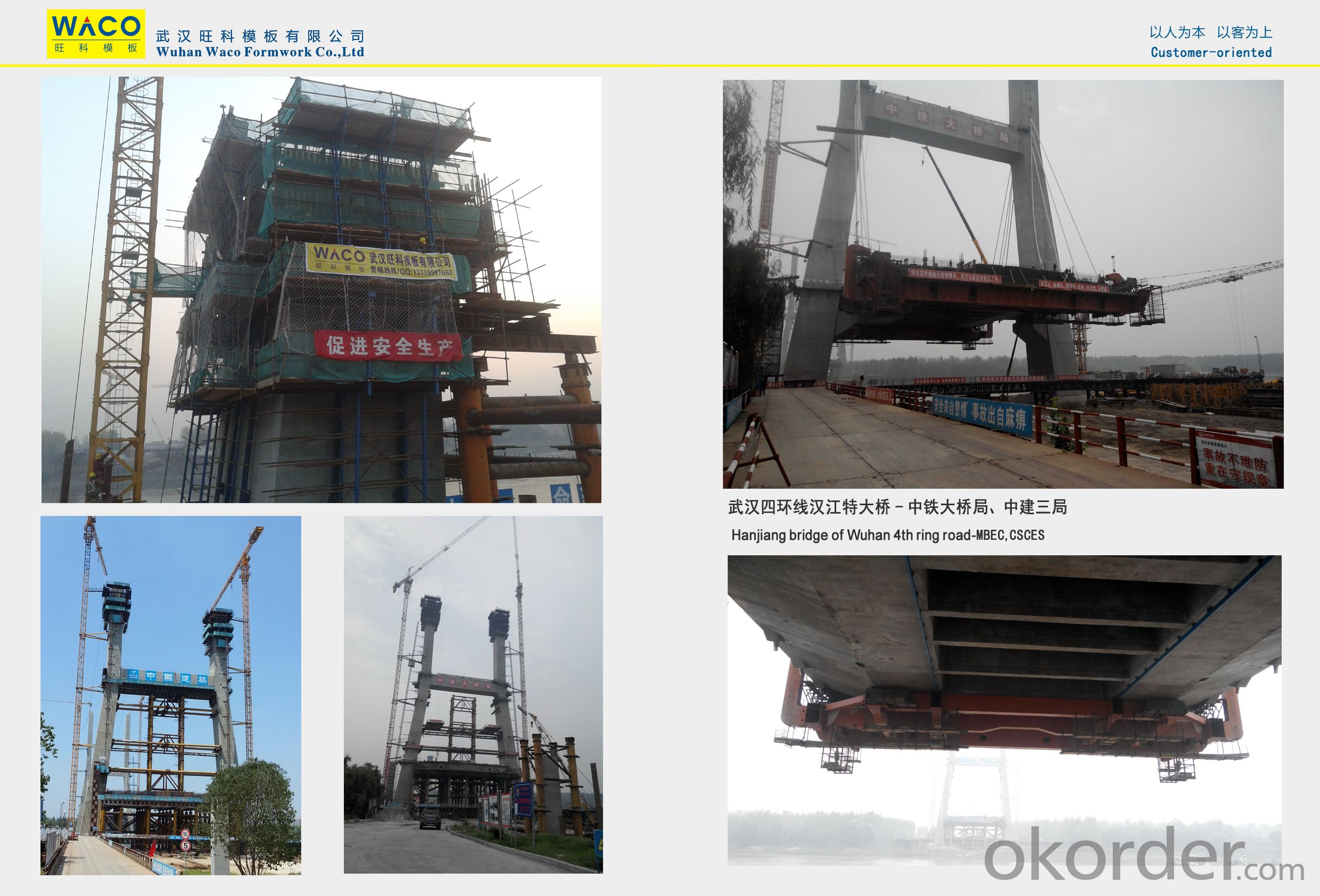 auto-climbing formwork system for bridge and high buiding construction
