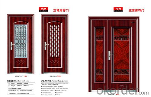 High Quality Popular Steel Security Door