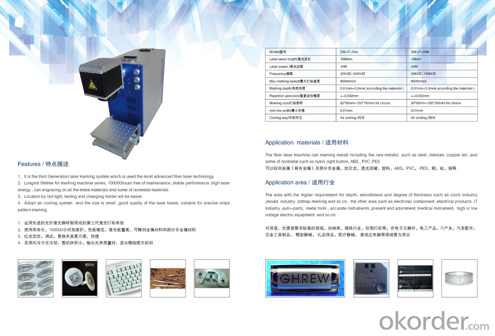 Laser fiber  engraving machine for watch metal