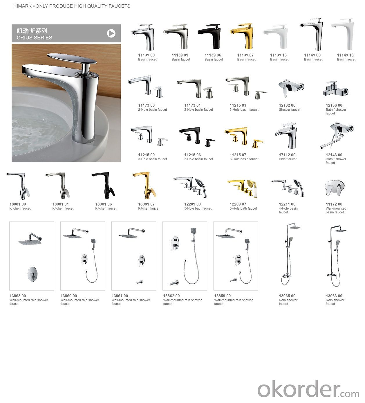 Faucet for bathroom basin faucet singel hand for bathroom