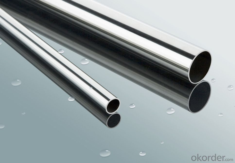 High quality bright stainless steel pipe