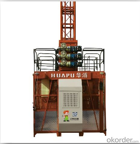 SC200/200 series construction hoist huapu