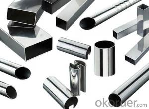 High quality bright stainless steel pipe 201