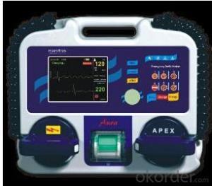 Best quality of Cardiac Defibrillator of China