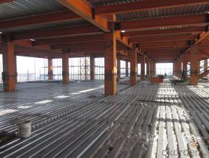 HEAVY STEEL STRUCTURE BUILDING AND PROJECT --YD 004