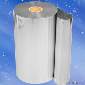 Aluminum Foil Laminated Polyester and LDPE