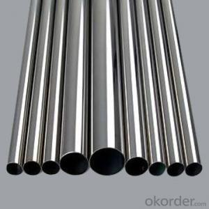 Looking for agent !!!  stainless steel pipe / tube 201 304 316 430