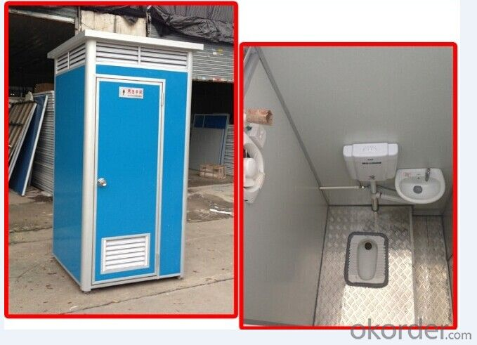 Mobile Toilet Made of Sandwich Panels in China Low Cost and Portable